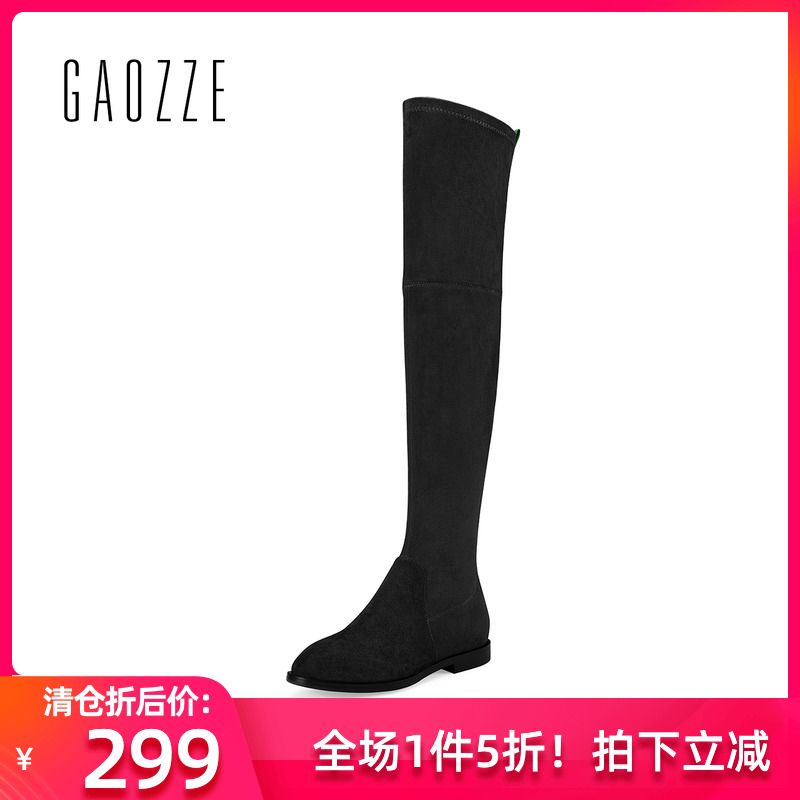 Gaoze autumn and winter womens shoes round head flat bottomed over knee high boots sleeve socks boots women elastic boots women