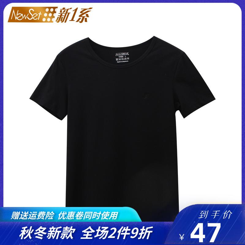 新1系新一系2017夏季男背心棉质半袖纯色T恤休闲简约气质XD58305