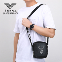 Zhuofan Armani Men's Single Shoulder Bag Dermis Men's Bag Slanting Small Backpack ins Mini Buffalo Chao Brand Bag Men