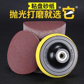 4寸植绒砂纸片粘盘角磨机磨光吸盘自粘式磨片打磨抛光圆形沙纸片