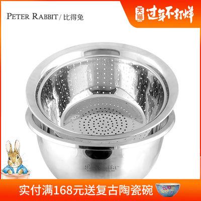 比得兔加厚不锈钢盆套装打蛋和面淘米盆洗米筛沥水篮洗菜盆二件套