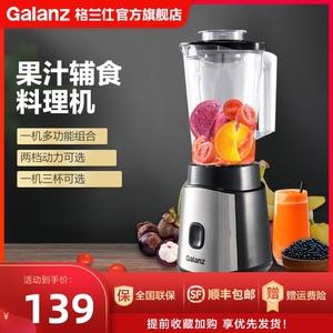 格兰仕家用榨汁杯小型果汁机全自动便携式水果渣汁分离榨汁机WG01