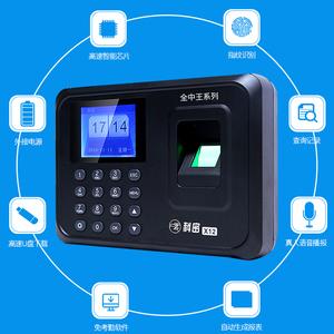 科密X12指纹考勤机 员工签到机上班打卡机办公设备免软件指纹机