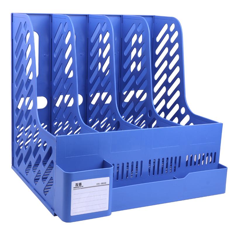 文件夹收纳盒办公用品文件架文件框资料架学生用书架简易桌上书立档案架文件栏文具筐