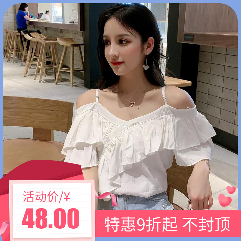 2020 new style off shoulder top design sense collarbone thin French womens sweet shirt