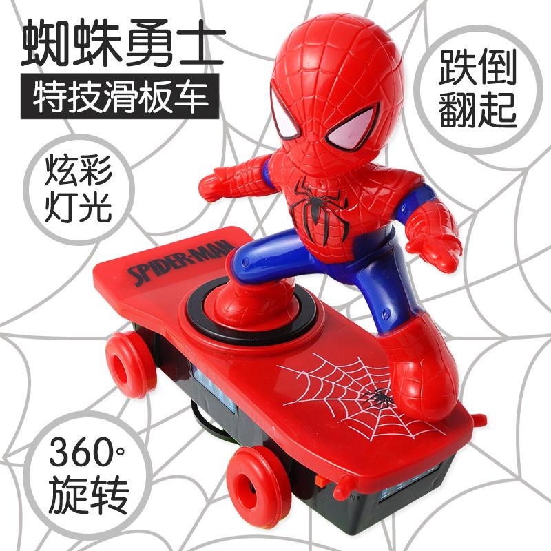 抖音同款蜘蛛電動滑板車兒童電動滑不倒翻滾特技男生寶寶玩具車