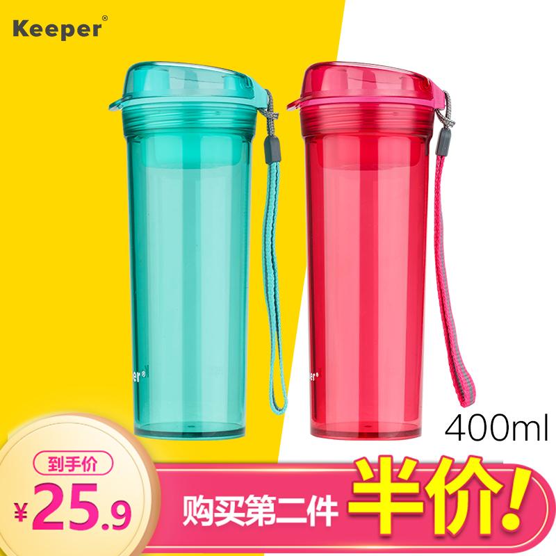 Keeper夏季水杯随手杯tritan运动便携儿童男女学生塑料杯第二件