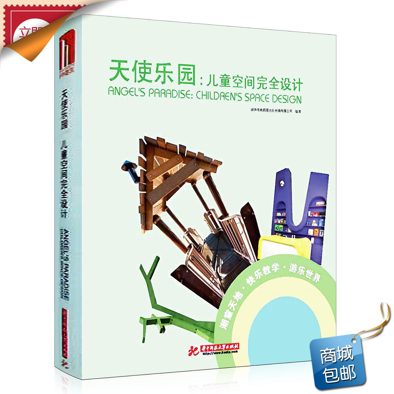 Книги о коллекционировании мебели Артикул 545406512119