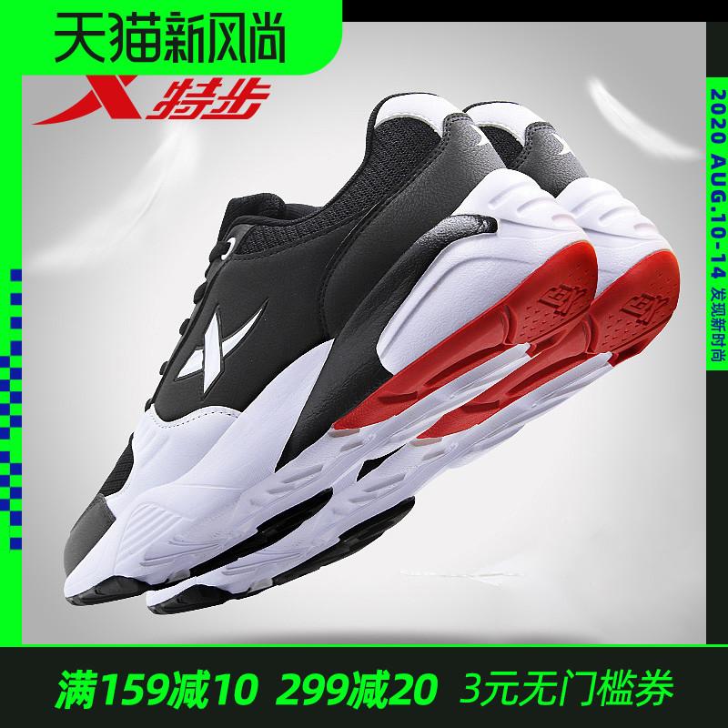 特步男鞋运动鞋男士2020夏季新款网面透气跑步鞋男网鞋休闲鞋子潮