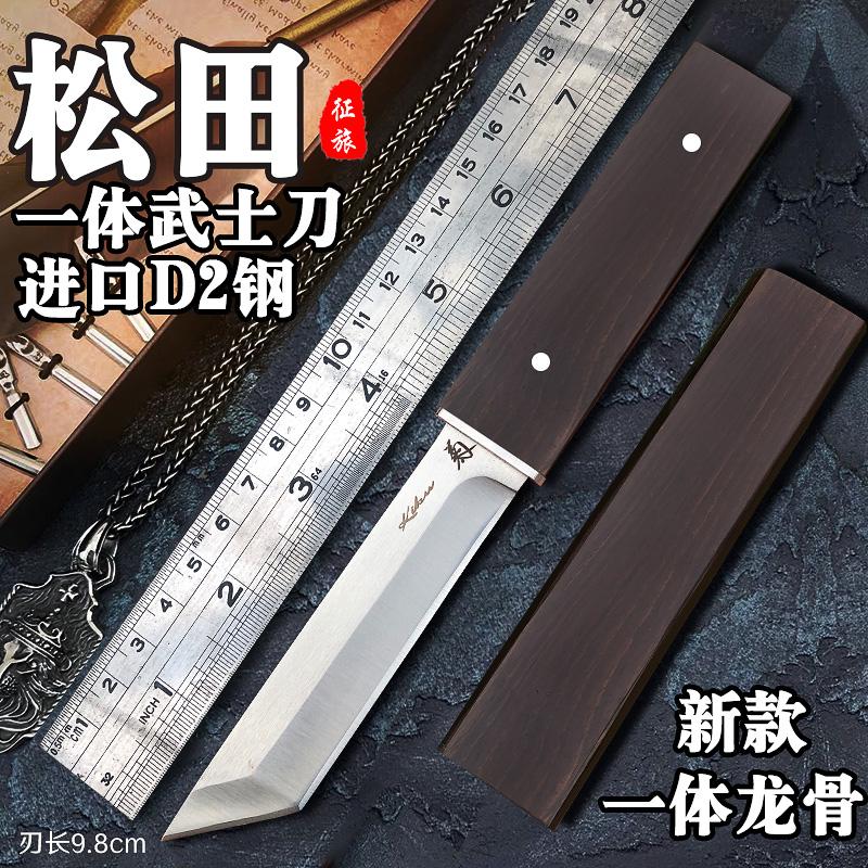 正品D2钢高硬度户外防身随身小直刀特种退役军工刀锋利开刃求生刀
