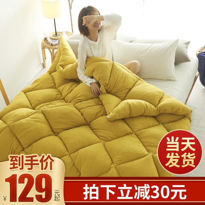 冬天双人丝棉被芯加厚 保暖10斤超厚 被子冬被全棉单人学生宿舍冬季