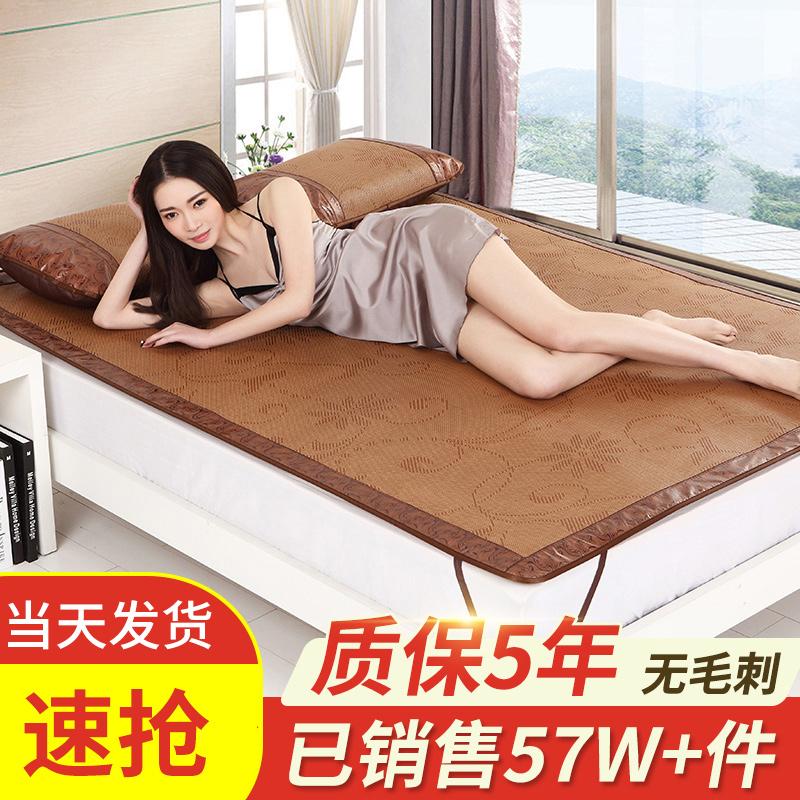 Декоративные одеяла и подушки / Прикроватные коврики Артикул 527236329491