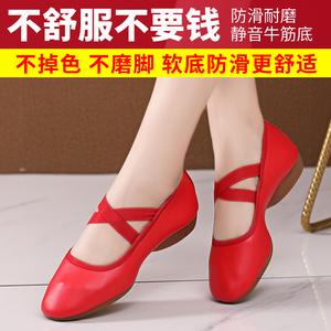 杰瑞亚跳舞鞋女广场舞女鞋软底红色水兵广场舞鞋四季牛筋底舞蹈鞋