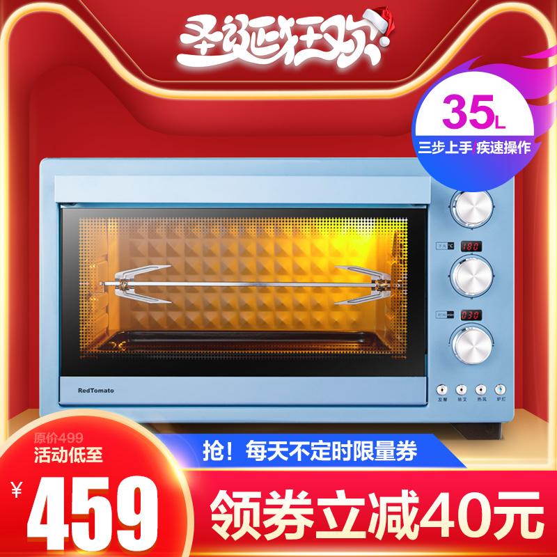 红蕃茄35L家用电烤箱变频全自动智能烘焙电子式烤箱特价促销