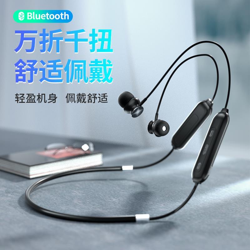 雅酷美无线运动蓝牙耳机跑步双耳入耳颈挂脖式耳塞式超长待机头戴式适用oppo苹果vivo华为iphone男女安卓通用