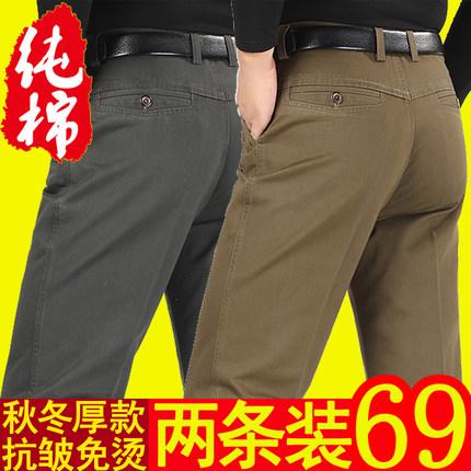 秋冬厚款中老年男士休闲裤直筒宽松加肥加大码中年爸爸装商务长裤
