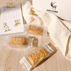 磨砂牛轧雪花酥方块千层酥饼干食品机封袋锯齿易撕口点心包装袋