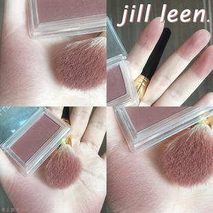 JILL LEEN炫色腮红女气质型红豆奶茶裸色自然单色修容小盘便携款