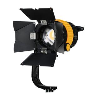 贝阳LED 500A影视聚光灯 调焦摄像摄影双色温 补光灯 国产特图利影楼打光灯柔光灯室内拍照单反摄像机图片