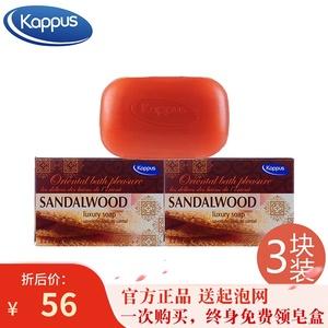 三块德国进口吉百事檀香肥皂手工精油皂洗脸香皂男士女士沐浴洁面