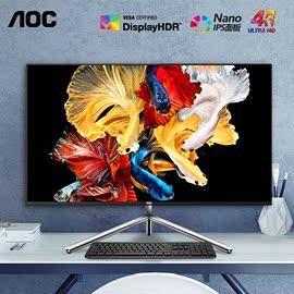 AOC 32英寸4K显示器Nano IPS广色域HDR600屏幕Type-c电脑U32U1内置音箱PS4旋转升降10Bit设计27炒股LG苹果2K图片