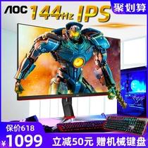 32游戏外接笔记本PS4专业设计摄影绘图可壁挂液晶显示屏屏幕IPS高清电脑显示器超清4K英寸27U2790VQAOC