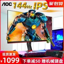 台式液晶电脑屏幕hdmi英寸超薄曲面显示器白色高清电竞游戏27米哲