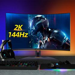 冠捷/易美逊27英寸144hz 2k电竞显示器1ms曲面Ips小金刚台式24电脑副屏幕32三星显示屏4k游戏ps4外接P2717GQC