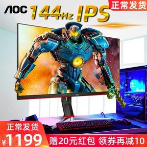 领10元券购买aoc 24g2小金刚144hz 24英寸ips 27