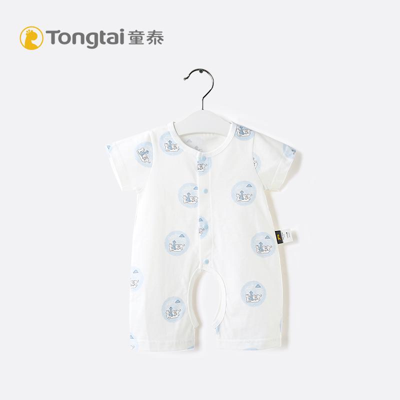 童泰新生婴儿连体衣夏装男宝宝短袖薄款哈衣女婴幼儿夏季纯棉衣服图片