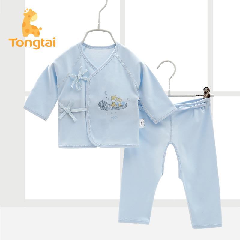 童泰新生儿衣服0-3月纯棉初生男童女宝宝和尚服婴儿内衣套装春秋