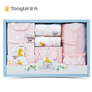 领10元券购买童泰婴儿衣服礼盒新生儿衣服套装纯棉初生满月宝宝母婴用品大礼包