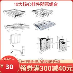 304不锈钢可折叠水槽收纳沥水架碗碟架沥水篮厨房用品窗台置物架