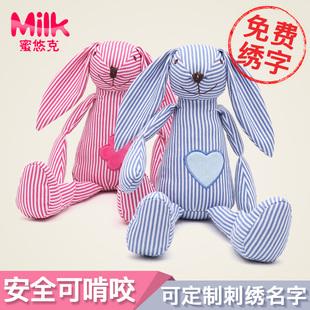 婴儿安抚玩具可咬入口新生儿布艺娃娃宝宝摇铃0-1岁陪睡眠玩偶巾3