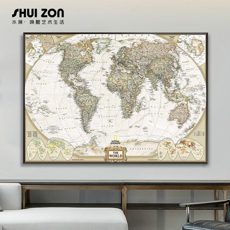 中国地图挂图大号有框客厅装饰画