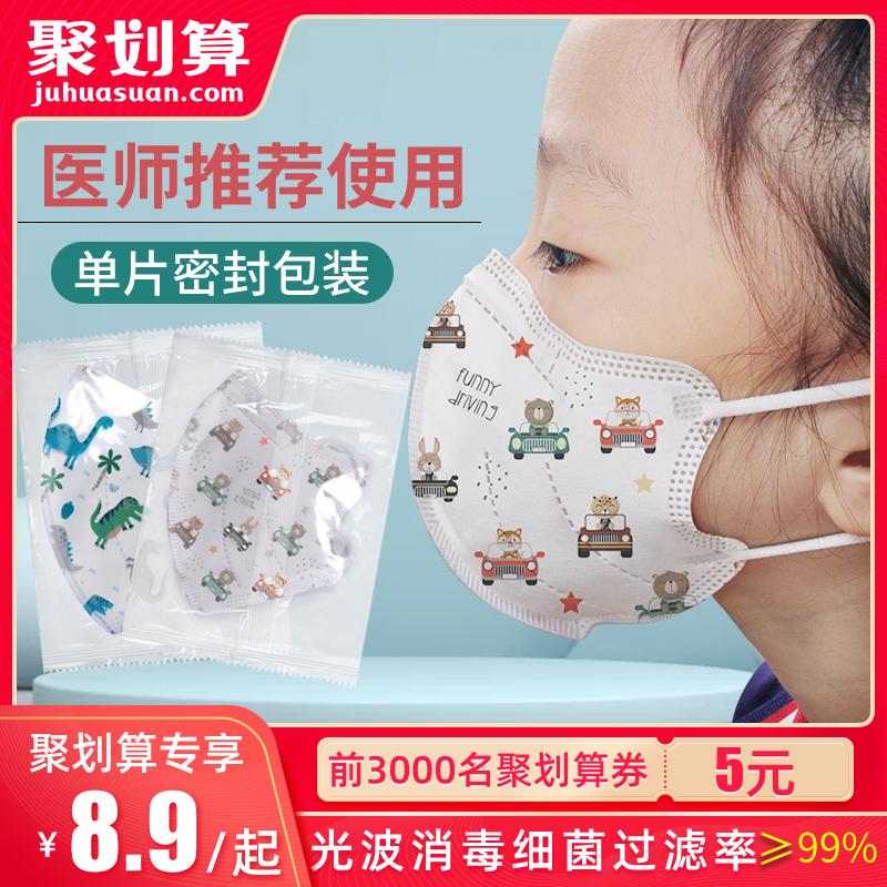 儿童3d立体独立包装一次性三层口罩