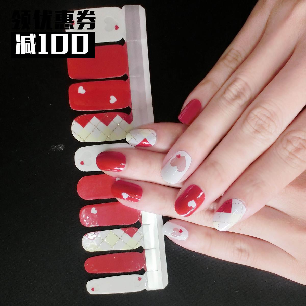 ASAP中国红美甲贴纸