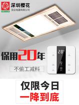 燈浴室排氣扇照明一體衛生間取暖風機led風暖集成吊頂五合一浴霸