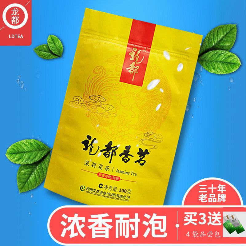 Комбинированный чай Артикул 19209142306