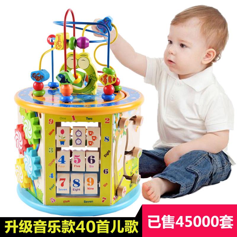 儿童绕珠百宝箱益智串珠积木男女孩婴儿智力玩具1-2一岁宝宝玩具