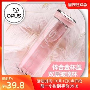 opus玻璃杯双层时尚可爱便携水杯子男女士茶杯带盖韩版创意随手杯