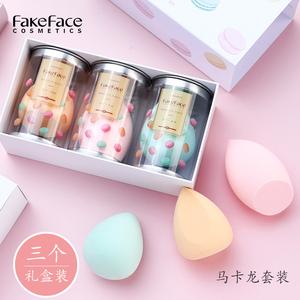 FakeFace/菲可菲丝美妆蛋干湿两用海绵粉扑超软化妆棉葫芦化妆蛋