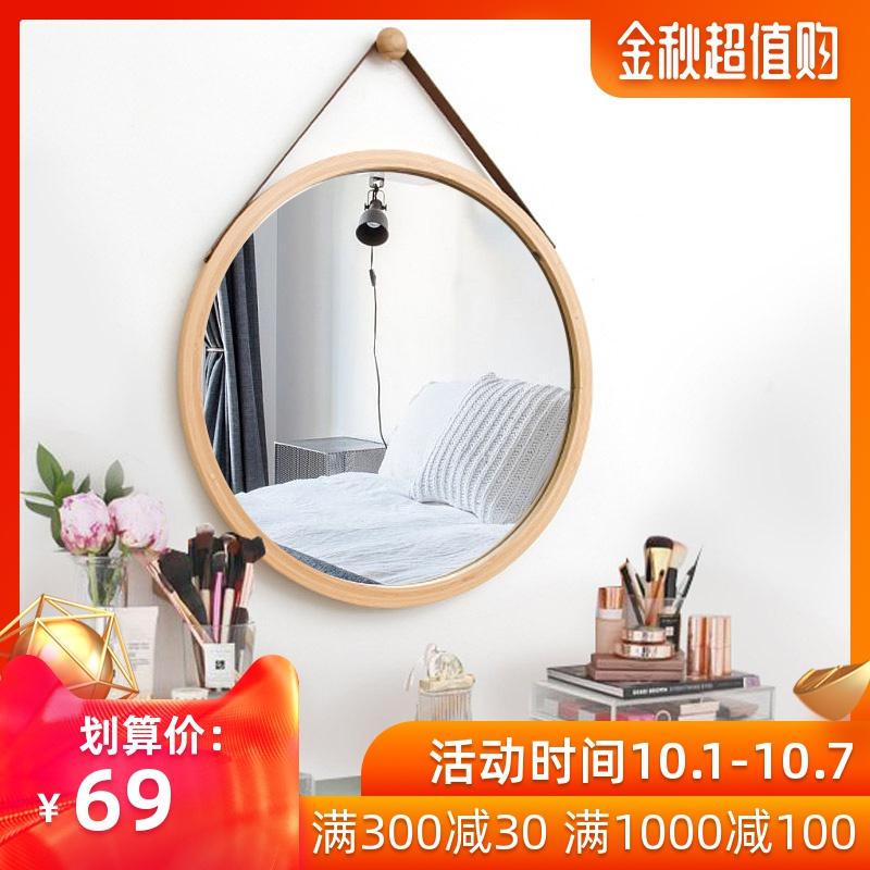 (用187元券)北欧方形壁挂家用女半身镜全身镜