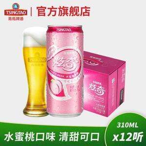 水蜜桃果啤炫奇系列310ml青岛啤酒