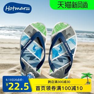hotmarzz男士人字拖夏季防滑凉拖夹脚拖鞋男休闲沙滩鞋潮流夹拖男