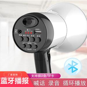 蓝牙手持喊话器超市收款用扩音机可充电扬声器高音叫卖宣传小喇叭