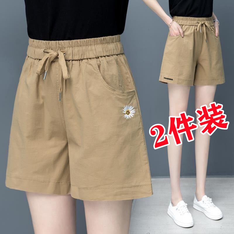两件装纯棉短裤新款夏季薄款宽松高腰显瘦裤夏宽松运动短裤