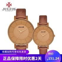 聚利时石英机芯手表时尚防水韩版表学生24小时指示男日韩腕表