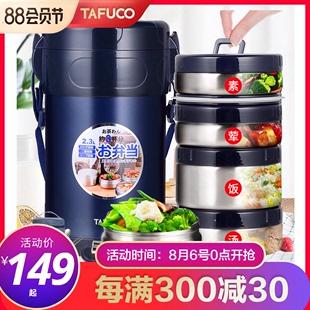 升级款日本泰福高保温饭盒上班族日式提锅学生多层便携饭桶保温桶图片