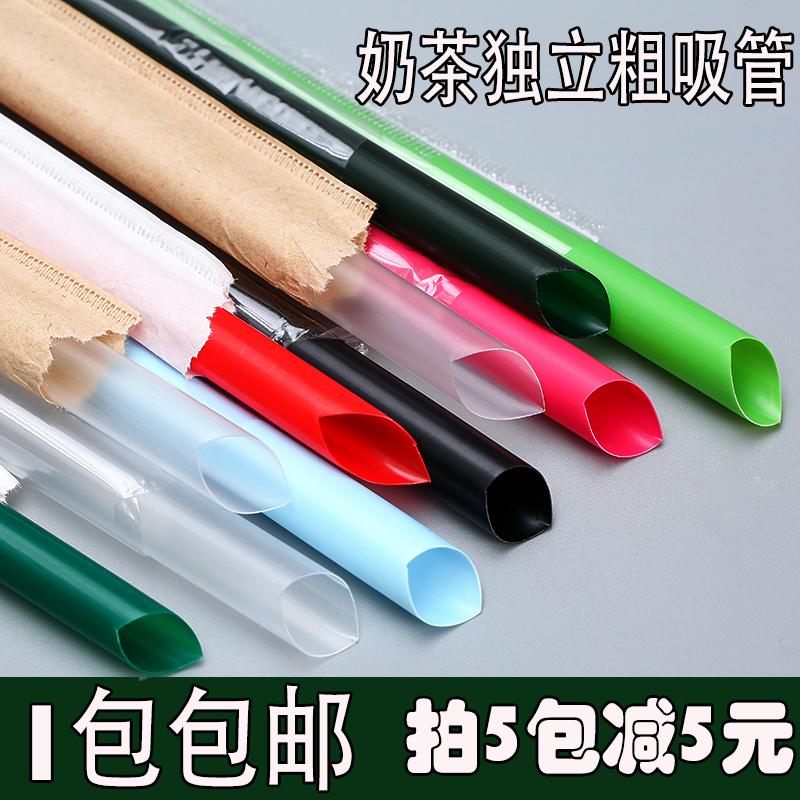 Трубочки для детских бутылочек Артикул 551444119426